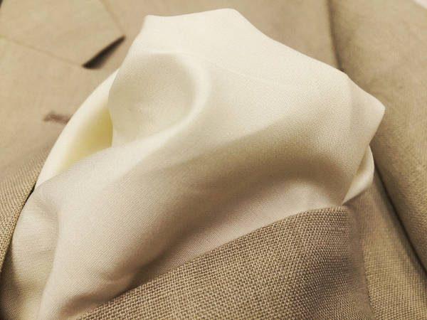 Monarch plain cream solid fabric