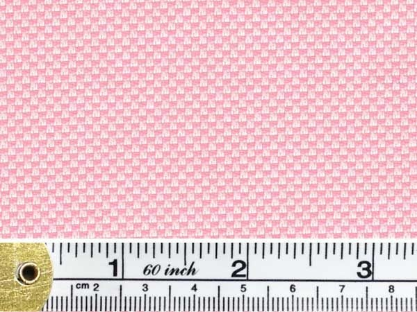 Gargrave plain pink panama fabric