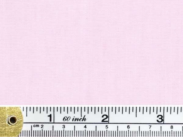King EE rose pink solid fabric
