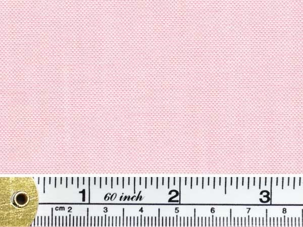 Oxford plain pink fabric